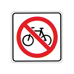 NO BICYCLES Sign Traffic Sign
