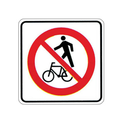 NO PEDESTRIANS OR BICYCLES Traffic Sign