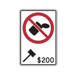 NO LITTERING AND MAXIMUM FINE FOR LITTERING Traffic Sign
