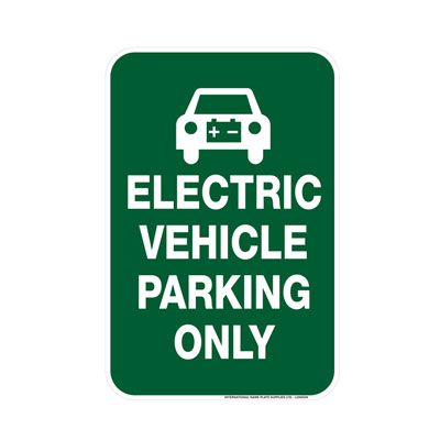 Electric Vehicle Parking Only Parking Lot Sign