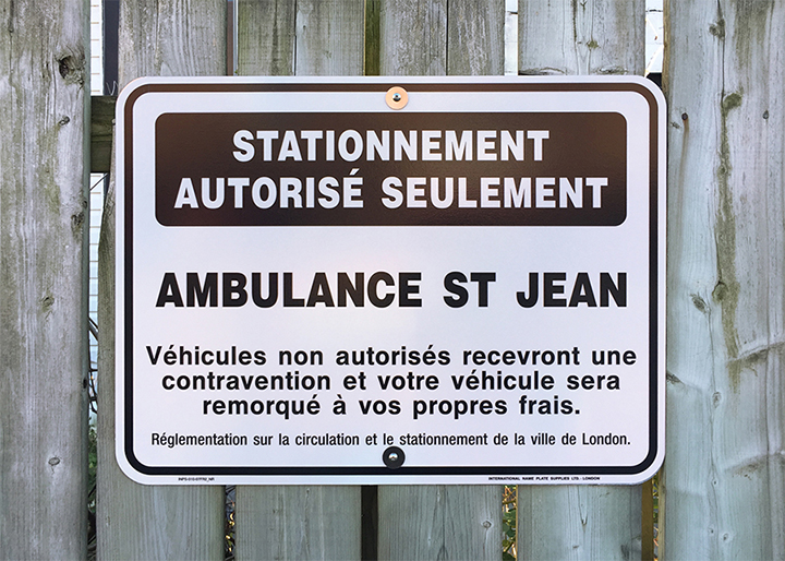 French Custom Authorized Parking Only